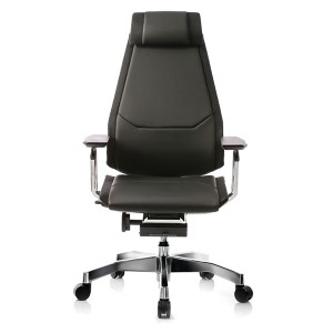 Genidia Black Leather Office Chair